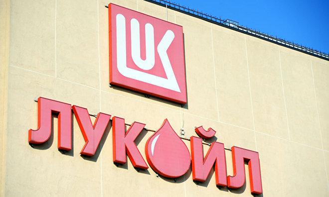 Lukoil, Nenets Autonomous Area agree to cooperate