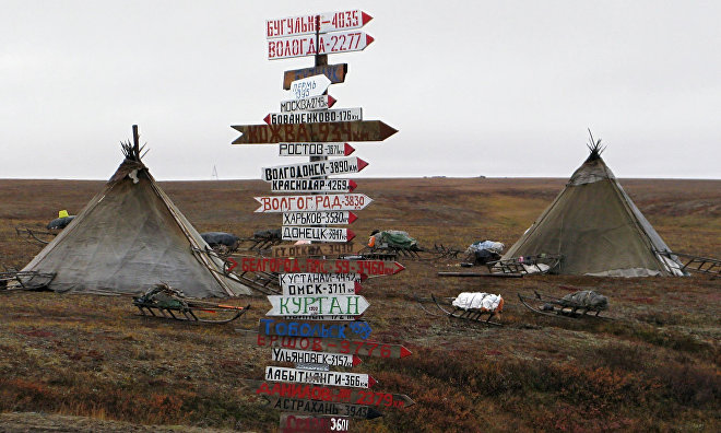 New tourist route unveiled in Nenets Autonomous Area