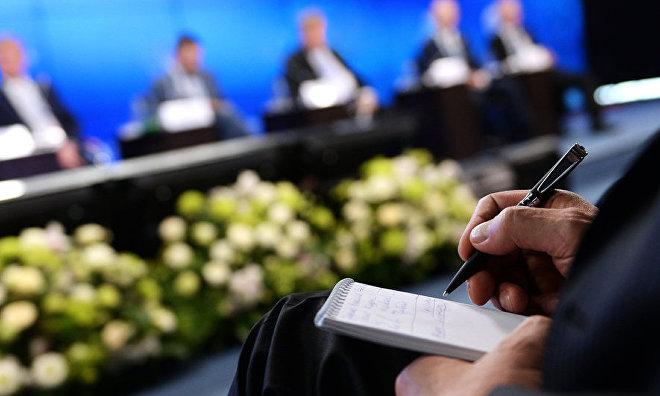 Krasnoyarsk Territory takes over Northern Forum presidency