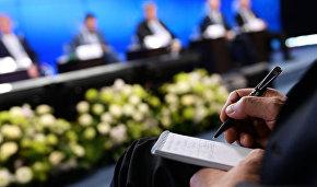 Международный форум «Арктика: настоящее и будущее» будет проходить в Санкт-Петербурге с 4 по 6 декабря