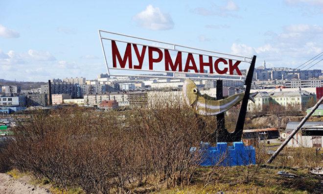 Murmansk State University receives Arctic status