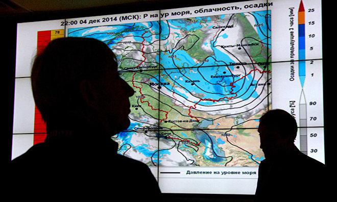 Yamal looks to join WMO's GCW program