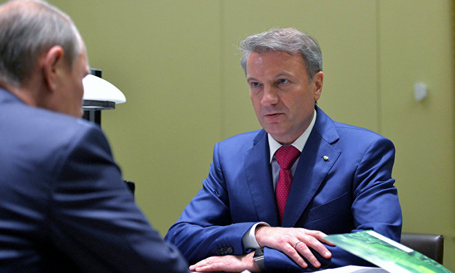 Sberbank CEO German Gref: Yamal LNG will be profitable even with low oil and gas prices