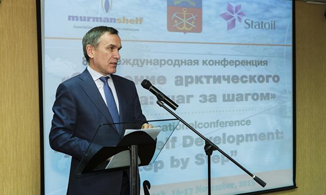 Murmansk hosts conference on Arctic shelf development prospects
