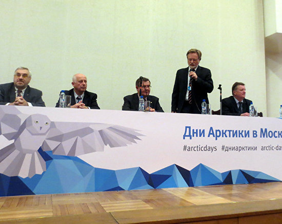 Open Arctic International Scientific Conference
