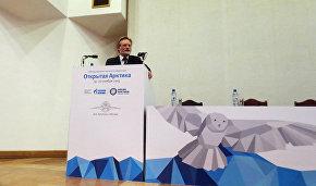 Конференция «Открытая Арктика»