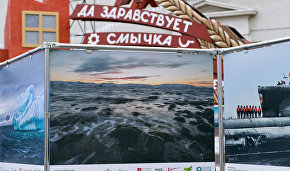 Photographs by members of Arctic expeditions