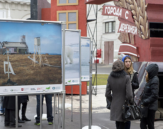 The Arctic multimedia exhibition