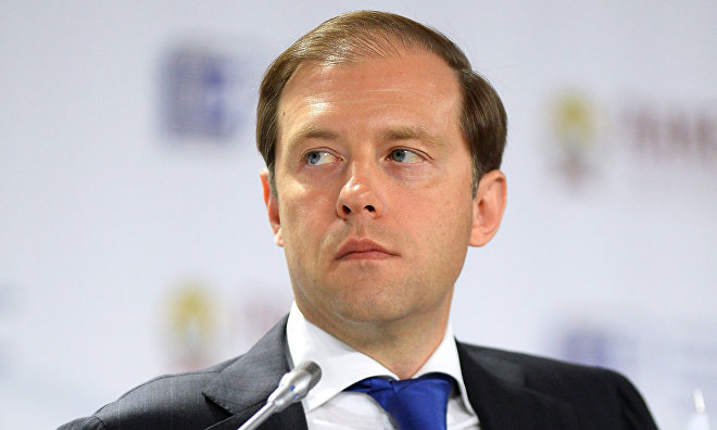 Manturov: Russia to create national offshore technology by 2020