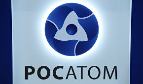 Rosatom to assign advanced development territories status to the Arctic