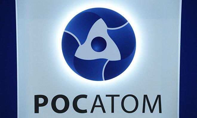 Rosatom to assign advanced development territories status to the Arctic
