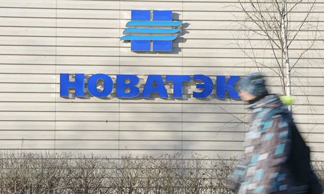 Novatek plans to start production at Gydansky field in 2021