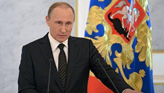 Путин рассчитывает на запуск новых международных проектов в Арктике