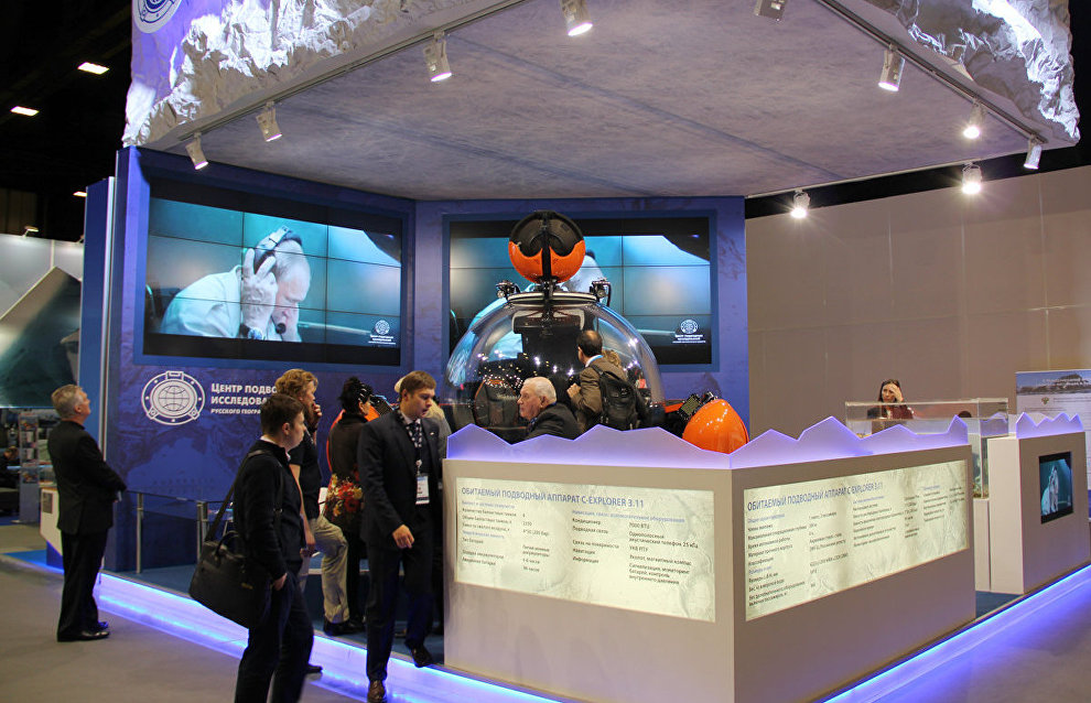 The exhibition featured a manned submersible which can dive to a maximum depth of 300 meters