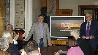 Onezhskoye Pomorye National Park exhibit opens at MSU museum
