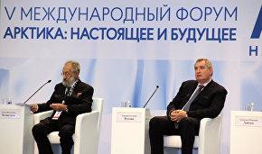 В Санкт-Петербурге прошёл пятый международный форум «Арктика: настоящее и будущее»