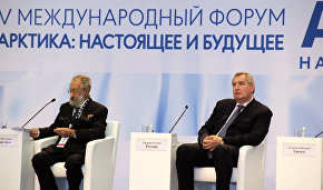 Fifth international Arctic forum held in St. Petersburg