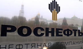 Rosneft to kick off new project in Laptev Sea