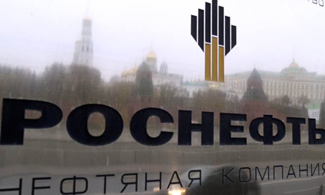 Rosneft patents new method of geophysical analysis for the Arctic