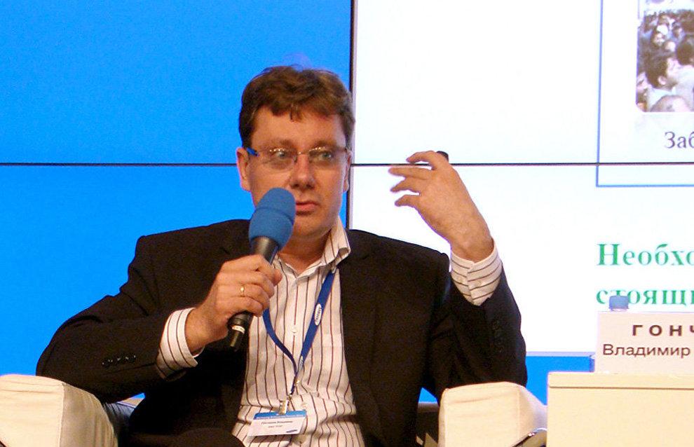 Vladimir Goncharov