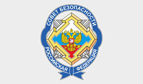 Emblem of the Russian Security Council