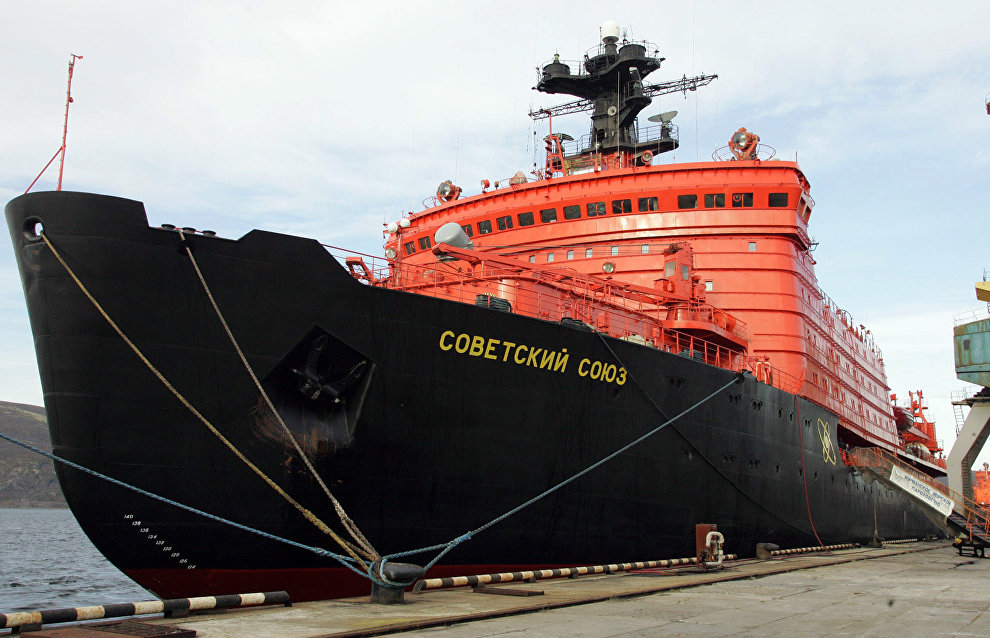 Old Russian icebreaker to become floating command center