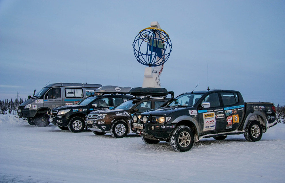 Expedition cars