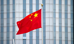 China, Russia to hold Arctic expedition