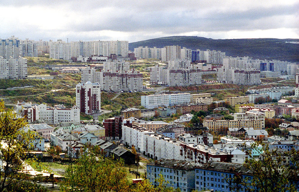 Subsidies to indigenous peoples of the North in Murmansk Region