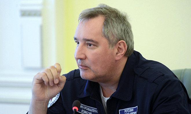 Rogozin proposes territorial principle for Arctic development program