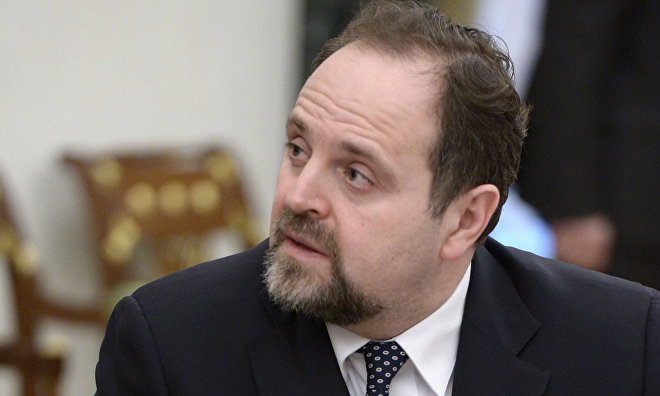 Sergei Donskoi to discuss Russia's Arctic shelf expansion bid at UN