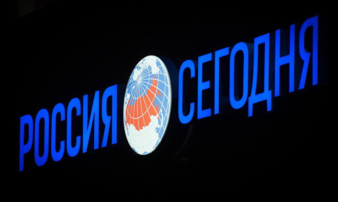 Rossiya Segodnya to provide informational support for RGO's ecomonitoring