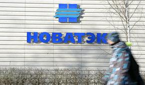 НОВАТЭК заплатит 1 млрд рублей за нефтегазовый участок в ЯНАО