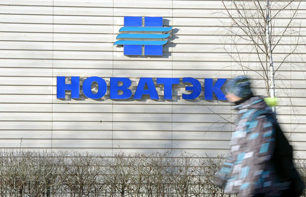 «Новатэк» планирует начать добычу на Гыданском месторождении к 2021 году