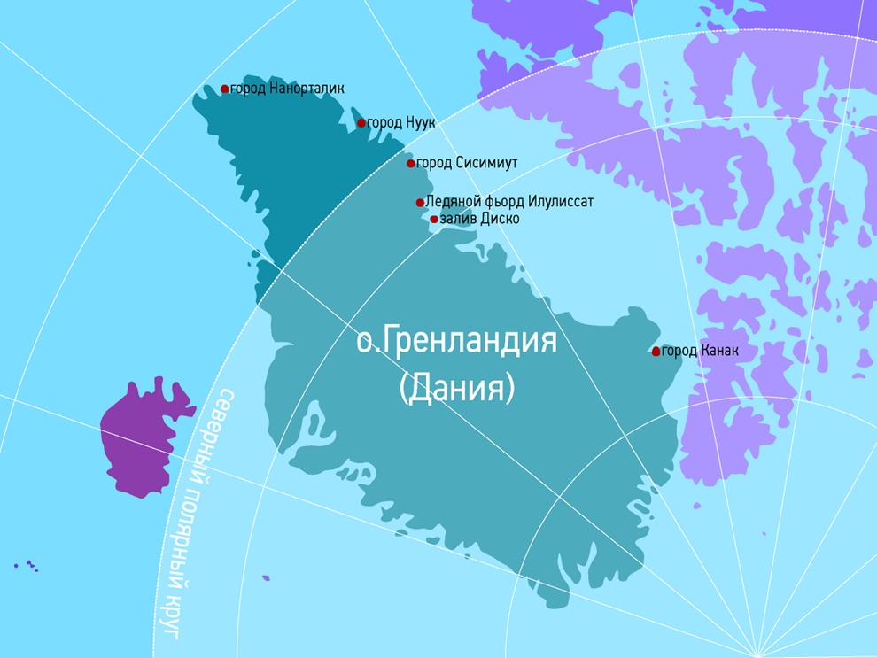 Туризм Гренландия