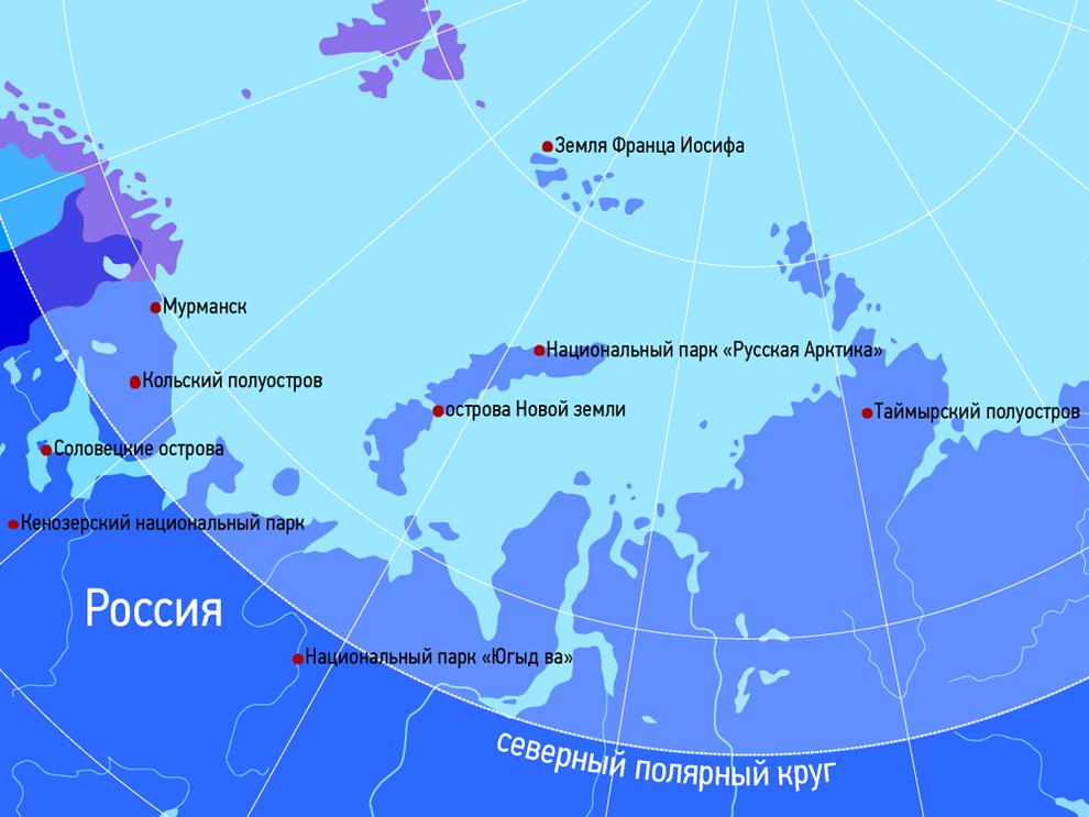 Туризм Россия 1