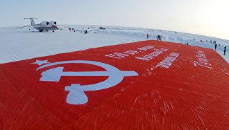 Миротворческая миссия «Самое большое Знамя Победы» на Северном полюсе