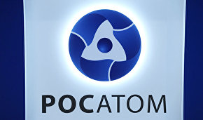Rosatom manufactures first nuclear fuel batch for new Russian icebreakers