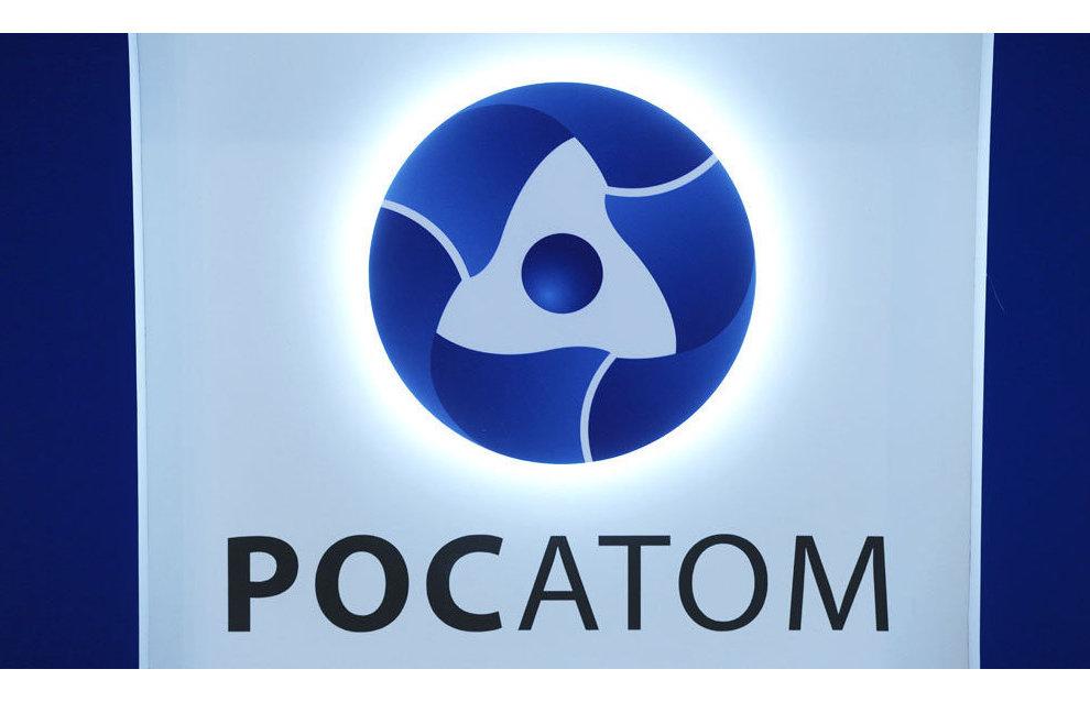 Rosatom, Murmansk Region authorities ink supplementary agreement on recycling hazardous waste