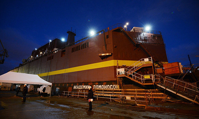 Fuelling of world's first floating nuclear power plant to begin in December