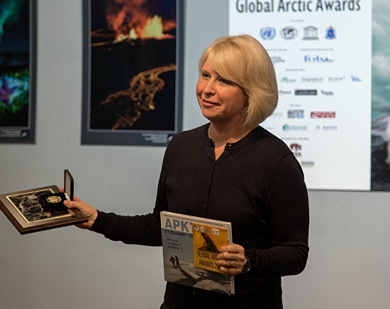 Открытие фотовыставки «Арктика: лучшие фотографии года»