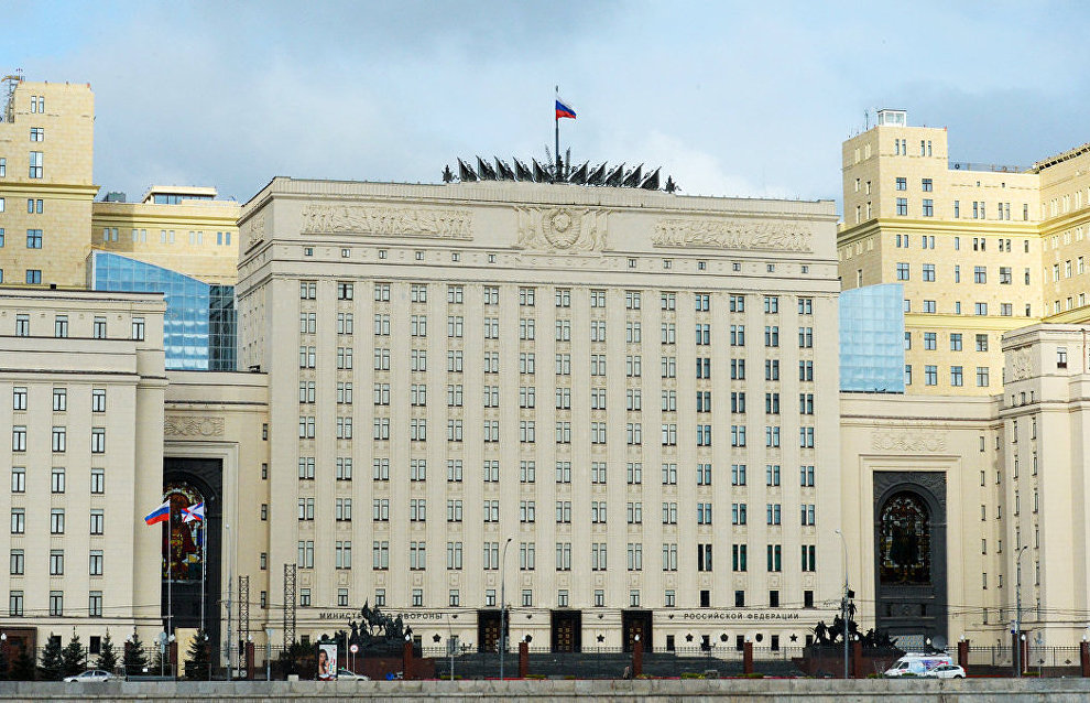 Russian Defense Ministry plans to obtain data on Arctic maritime boundaries by 2020