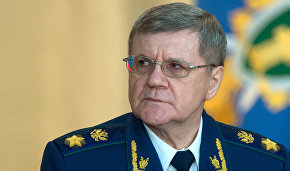 Russian Prosecutor General's Office takes up Arctic nature and mineral resource protection