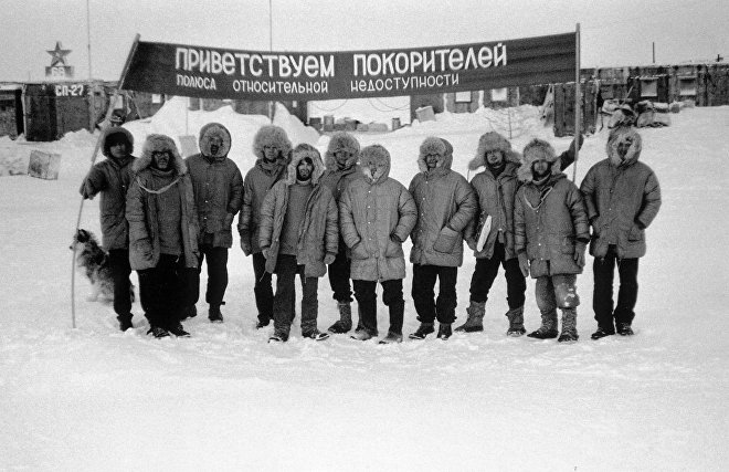 Экспедиция через полюс относительной недоступности