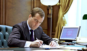 Dmitry Medvedev signs plan to hold Year of Environment in 2017