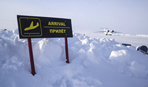 The US resolved to guarantee freedom of navigation in the Arctic
