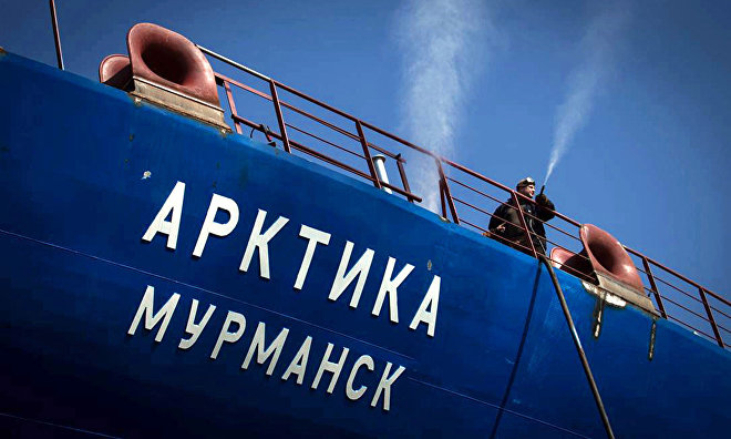 Arktika icebreaker sea trial begins in St. Petersburg