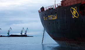 Russian icebreaker to host international conference on Arctic stability August 29-September 2
