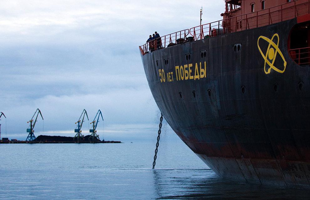 Международная конференция по стабильности в Арктике будет проходить на атомном ледоколе «50 лет Победы» с 29 августа по 2 сентября