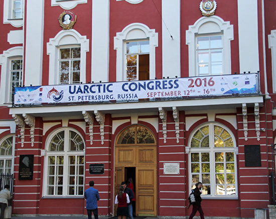 Opening of the first University of the Arctic (UArctic) Congress